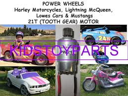 1x new 12 volt power wheels 7r motor electric 21t harley motorcycle mustang