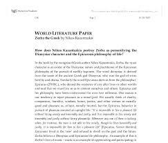 CUNNINGHAMCOMBINE CF   Personal utopia essays