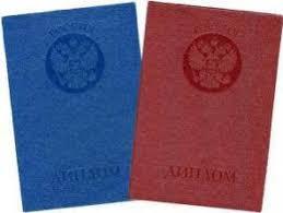 российских вузов будут получать дипломы нового образца Выпускники российских вузов будут получать дипломы нового образца