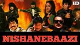 Sneha Nishane Bazi Movie