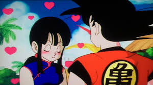 Dragon Ballson Goku Marriage孫悟空結婚 Youtube