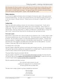 essay examples music phrases