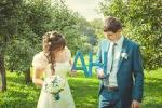 Как сделать буквы длясессии на свадьбу 85