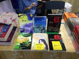 จันทร์เจ้าเอย - นิยายโปรเจ็กต์ดอกไม้ในสงคราม...
