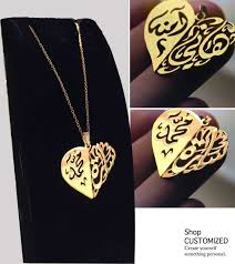 personalized hand drafted arabic calligraphy design of two names gold silver plated