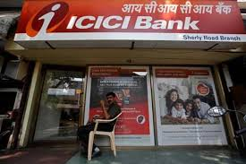 Icici bank automatically sends monthly statements by mail which are password protected and can only be accessed by using the right password only. Protect Your Icici Bank Credit Card Debit Card With New Security Features On App