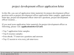 Letters Of Application Project Development Officer Application Letter