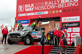 Gazprom Neft to support Silk Way <b>off</b>-<b>road</b> rally-raid race - Investors ...