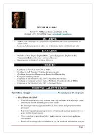 English Major Resumes Resume In Teacher Sample Create This Skills Major English Student