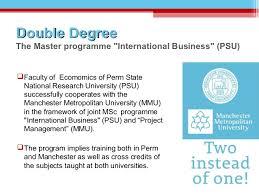 двойной диплом манчестер перевод double degreedouble