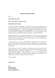 Personal Business Reference Letter Samples Juzdeco Com