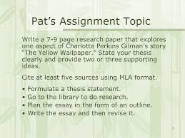 essay contest win guidelines and criteria