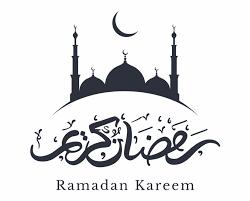 Ramadan Kareem Eid Mubarak Free Png Images Clipart Download