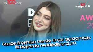 Gamze Erçel'den Hande Erçel açıklaması: İlk başlarda reddediyordum - YouTube