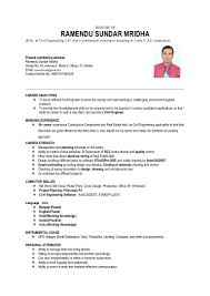 ramendu cv for bd
