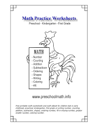 Math-worksheets-for-first-grade- & Free Money Math Worksheets ...