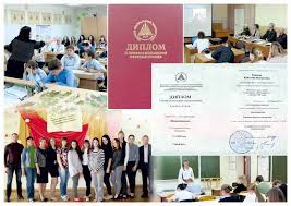 Требования к диплому год как образца 2014 года продажа дипломов кандидата наук по низкой цене в Москве и других требования к диплому 2016 год городах У нас есть все возможности