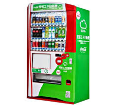 Electricity Vending Machine Cool Vending Machine Keeps Drinks Cold Without Electricity GADG