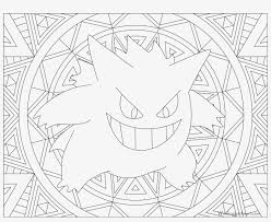 These pokemon coloring pages have become one of our most popular articles on kids activities blog. 094 Gengar Pokemon Coloring Page Pokemon Coloring Pages Gengar Transparent Png 3300x2550 Free Download On Nicepng