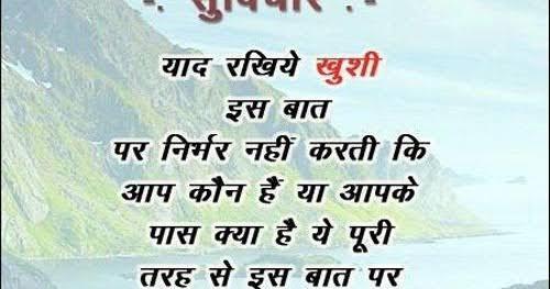 garhwali shayari wallpape