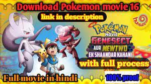 How To Download Pokemon Movie 16 Genesect Aur Mewtwo Ak Shaandar Kahani  Full Movie In Hindi - YouTube