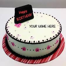 Online Birthday Cake Name Generator Namepix M