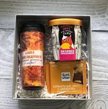 Подарочный набор на День учителя с <b>именным термостаканом</b>