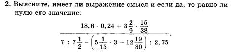 Контрольная работа № Вариант Задание № Алгебра класс  Домашняя контрольная работа №1