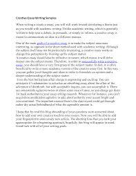 Fractal Essay