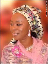 Image result for Saraki's wife