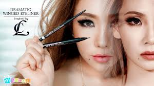 how to dramatic winged eyeliner inspired by cl 2ne1 review clinique makeup fall 2016 thai ไทย you