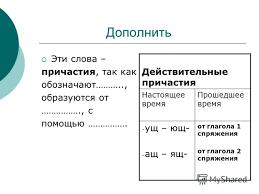 Презентация на тему Контрольная работа Урок русского языка в  4 Дополнить