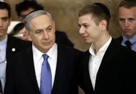 yair netanyahu shouldn t have spent on prostitute the forward like father like son i prime minister benjamin netanyahu and his son yair