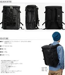 mixx rakuten global market the north face bc fuse box 30l nm81630 The North Face Bc Fuse Box the north face bc fuse box 30l nm81630 the north face bc fuse box backpack