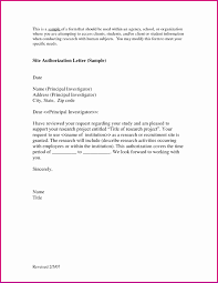 Confirmation Letter Samples Balance Confirmation Certificate Sample