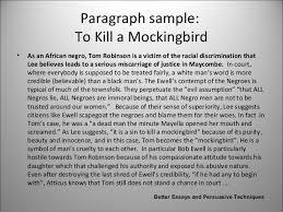 ap essay prompts to kill a mockingbird essay help online essay  ap® english literature and composition 2013 response to kill a mockingbird study help essay questions cliffsnotes