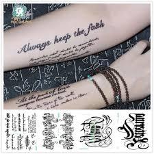 Rocooart Qc 21x10 см английские слова татуировки наклейки черные