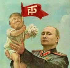 Білий дім оприлюднив графік Трампа в день зустрічі з Путіним - Цензор.НЕТ 6754