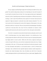college essay words essay dissertation conclusion college  college essay 250 words essay