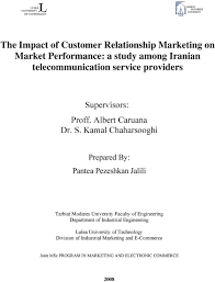 thesis on customer relationship management in banking sector buy research papers online cheap customer relationship mamagement customer relationship management of bank sector customer relationship