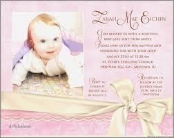 1st birthday party invitation wording ideas elegant 57 qualified sle birthday invitation cards 1 year old