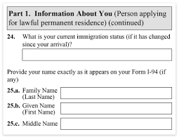 i 145 immigration form how to fill out form i 485 step by step instructions