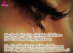 Hindi quotes on Pinterest | Poetry, Urdu Quotes and Sad via Relatably.com