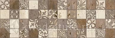 Декор <b>Lasselsberger</b> Травертино Бордюр <b>Мозаика</b> 19.9x60.3 см в ...