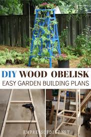 garden obelisk wood garden trellis