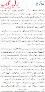 gadagari essay in urdu movie review affordable and quality essays gadagari essay in urdu