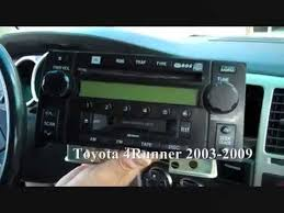 toyota 4runner stereo removal 2003 2009