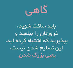 Image result for ‫عکس نوشتهای زیبا‬‎