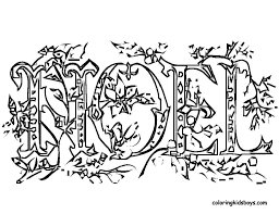 Free Christmas Coloring Pages For Adults 41607 Longlifefamilystudyorg