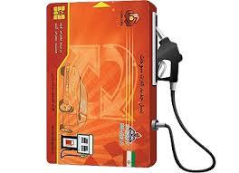 Iran: Fuel Cards Coming | Financial Tribune